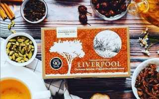 Чай Enerwood Liverpool или сильная печень!